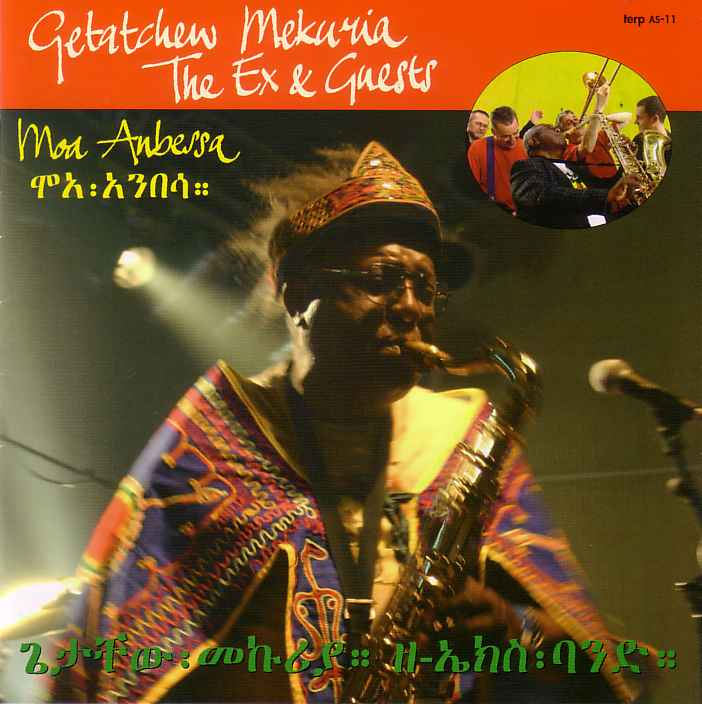 http://www.jazzpodium.nl/images/2006-12-cvr_getatchew_mekuria__the_ex.jpg
